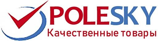 Магазин качественных товаров polesky.ru